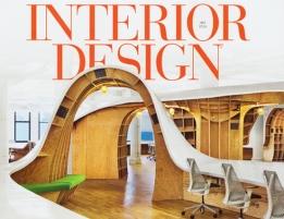 2014-05 Interior Design architecture studio